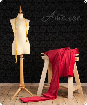 Индивидуальный пошив одежды в нашем ателье. Пошив одежды на заказ. Цены на пошив  одежды fb73445cf3c